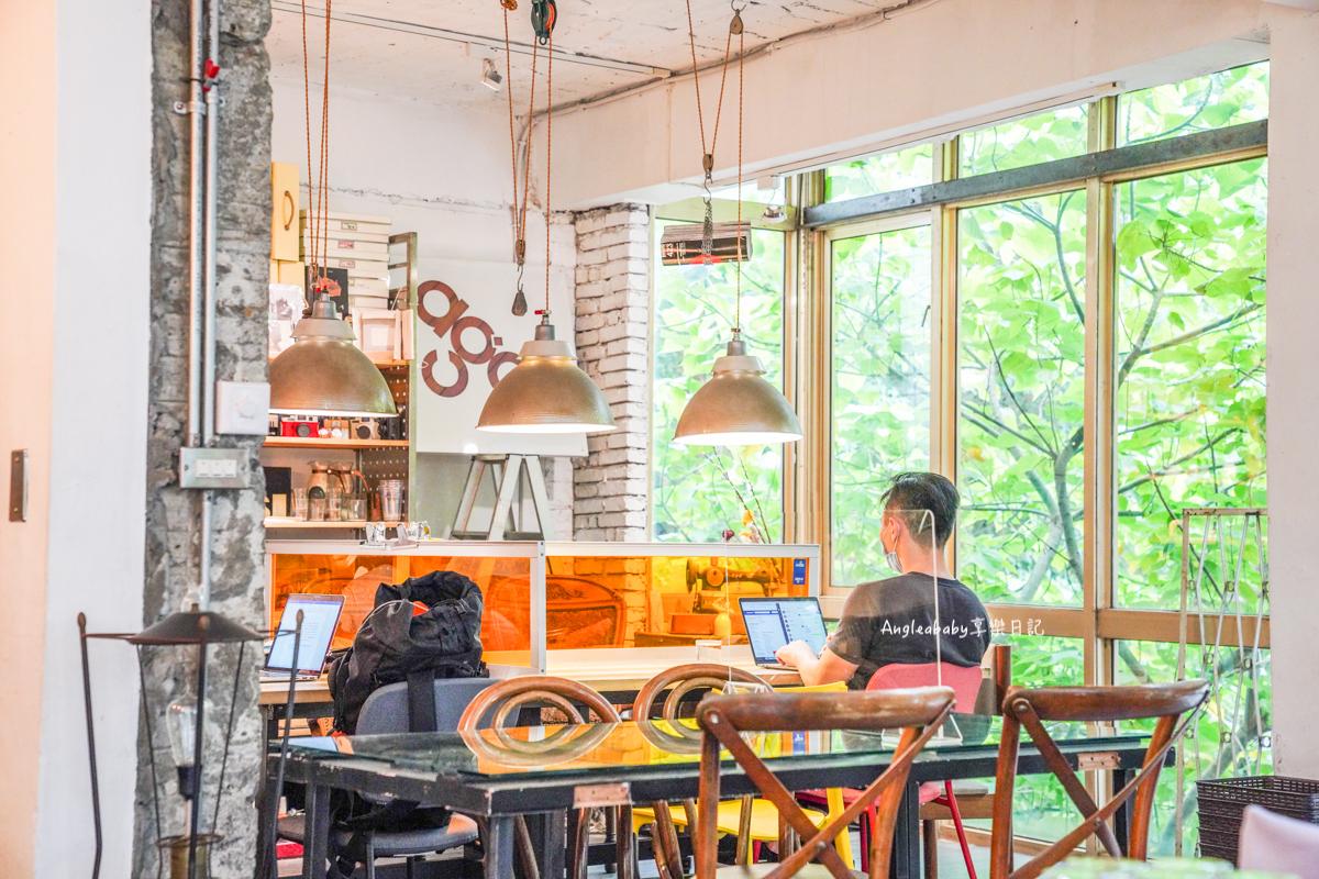 公館輕食咖啡 台大商圈隱藏版好咖啡、老宅咖啡、插座咖啡『AGCT GROUP』菜單 @梅格(Angelababy)享樂日記