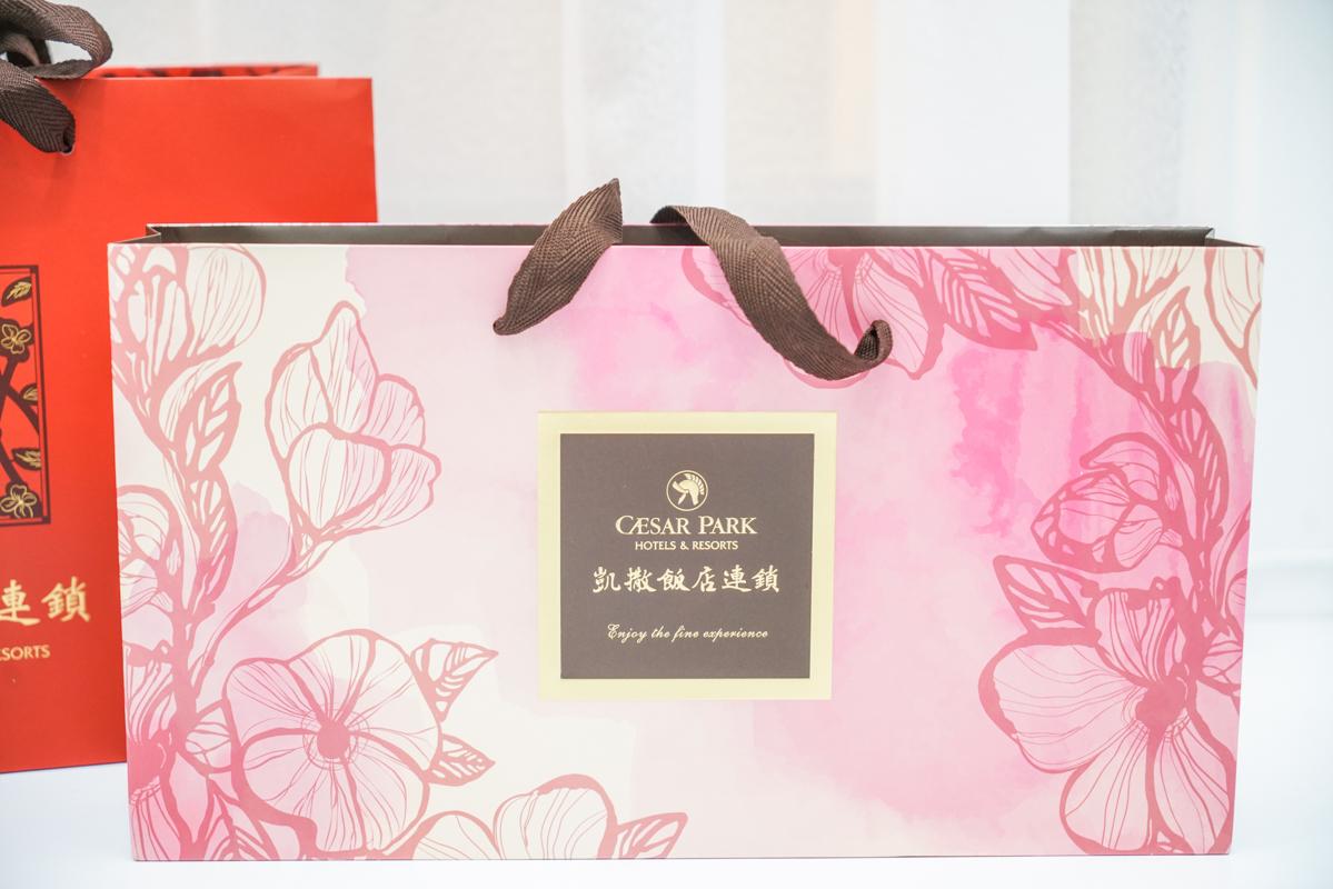 2021最粉嫩的中秋月餅禮盒『 凱撒漫月禮盒』、廣式月餅推薦『凱撒飯店 凱月禮盒』五星飯店月餅 @梅格(Angelababy)享樂日記