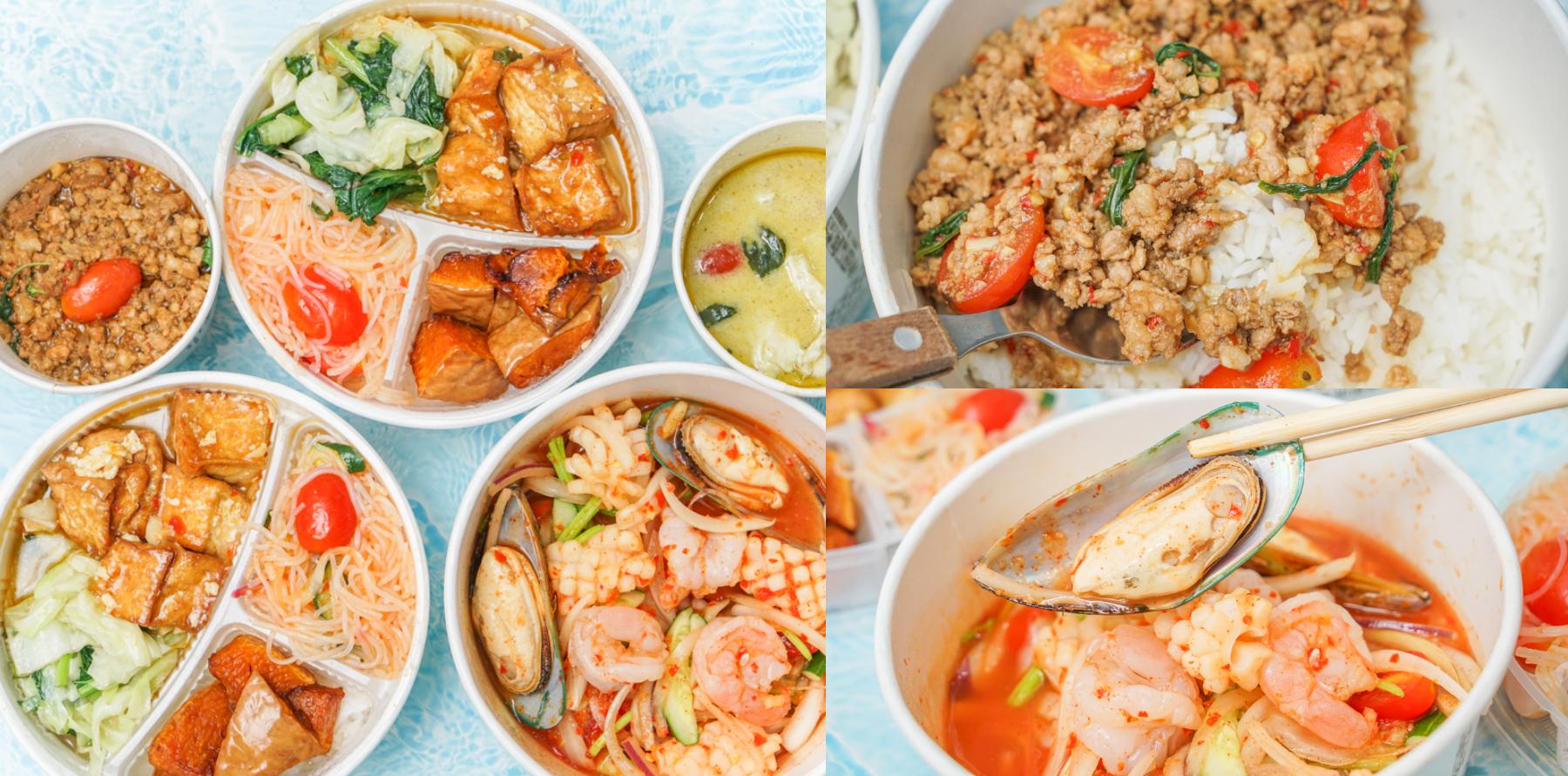 台北必吃泰式料理精選 一秒置身南洋海島度假去(更新20210806) @梅格(Angelababy)享樂日記
