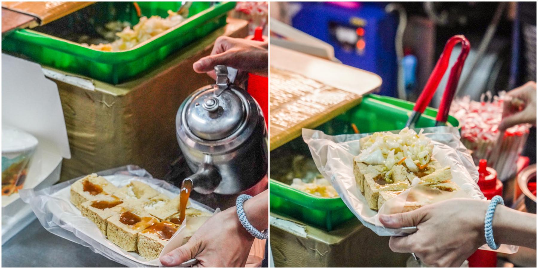 台北第一脆皮臭豆腐『臭大王脆皮臭豆腐』土城必吃臭豆腐、噴汁脆皮臭豆腐、延吉夜市美食 @梅格(Angelababy)享樂日記
