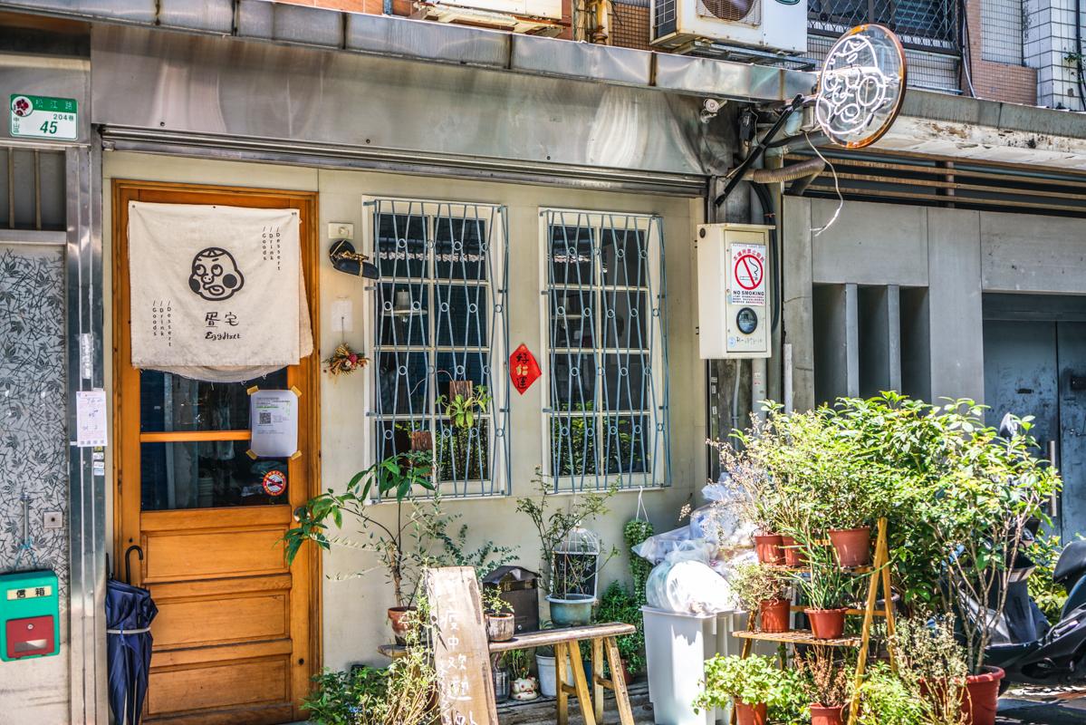 行天宮甜點店『疍宅 Eg ghost – 搗蛋鬼工作室』外帶甜點、貓奴咖啡、抹茶控的防疫抹茶禮盒、插座咖啡 @梅格(Angelababy)享樂日記