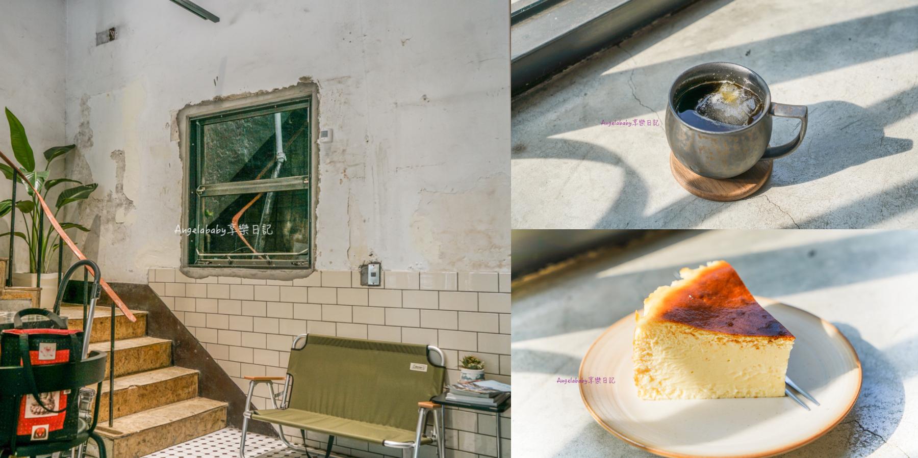 台北嚴選26家文青必訪的老宅咖啡 @梅格(Angelababy)享樂日記