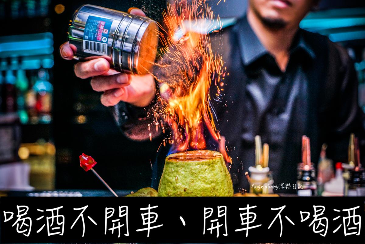 台北東區必吃的人氣餐廳推薦 2021年新開幕咖啡店、下午茶、異國料理、日式燒肉、熱炒、咖喱飯等必吃美食 @梅格(Angelababy)享樂日記