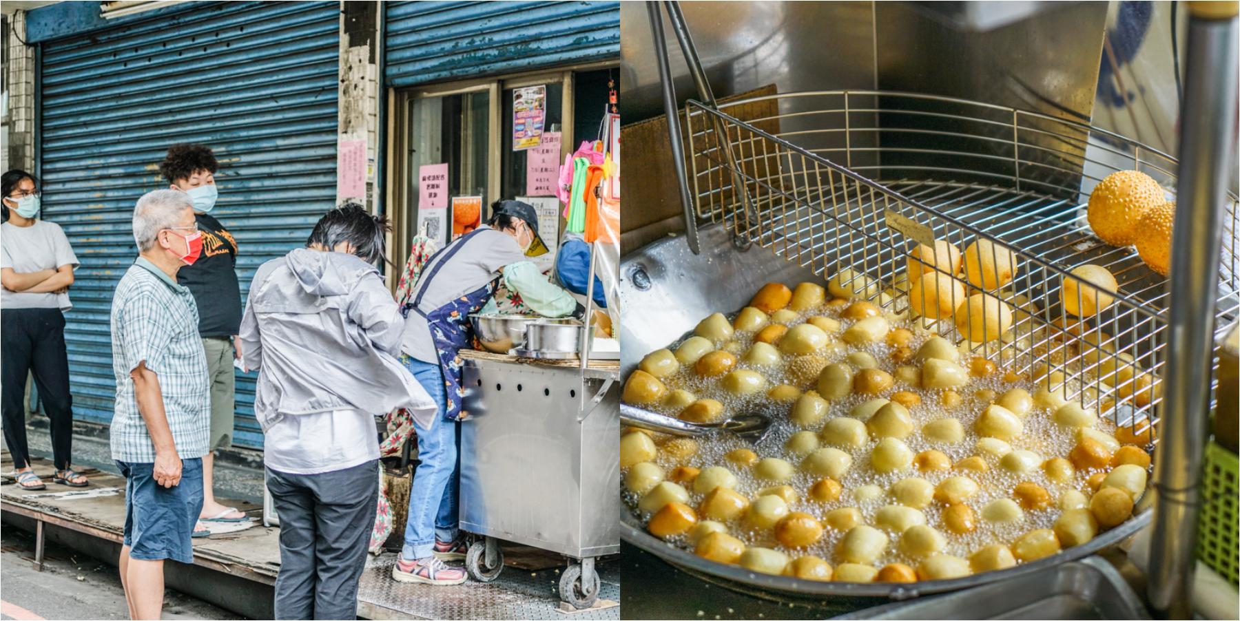 新莊地瓜球|一顆只要2.5元的手工QQ地瓜球,在地飄香26的排隊小吃『新莊QQ球』新莊排隊美食推薦 @梅格(Angelababy)享樂日記