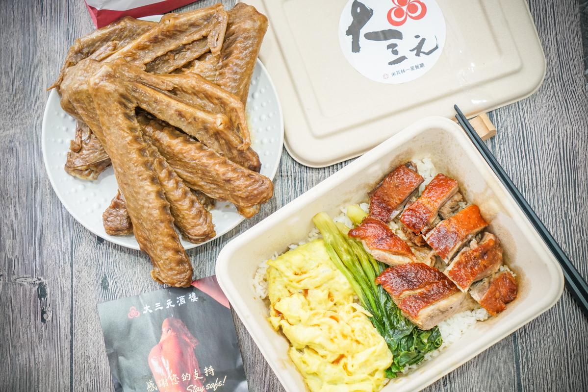 台北車站美食|米其林一星老字號粵菜餐廳『大三元酒樓』外帶85折,小資族原來可以入手VIP限量餐盒 @梅格(Angelababy)享樂日記