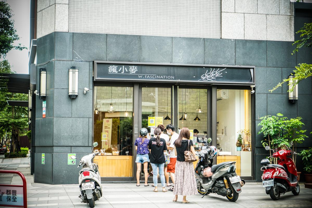 新莊美食|新莊最夯排隊麵包店『瘋小麥』好吃到流淚的滿版蔥花麵包 @梅格(Angelababy)享樂日記