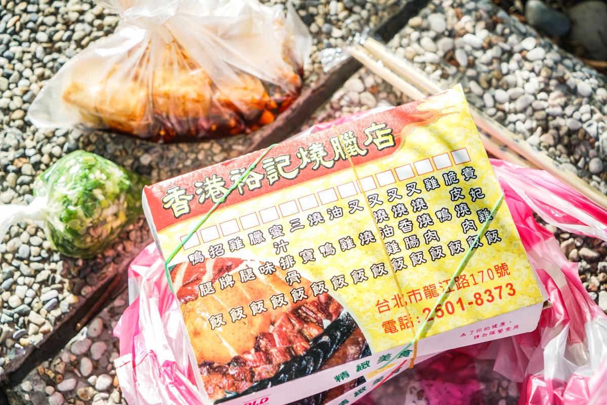 南京復興站美食|外帶超人氣燒臘便當推薦『香港裕記燒臘』、巨無霸鴨腿飯、菜單 @梅格(Angelababy)享樂日記