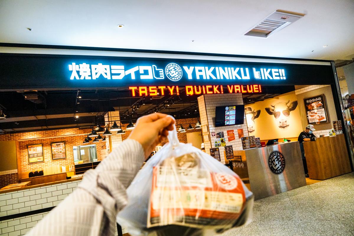 外帶燒肉LIKE|170元起就吃得到日本來台的超人氣燒肉『燒肉LIKE』新莊必吃燒肉、新莊宏匯排隊美食、外帶烤肉便當 @梅格(Angelababy)享樂日記