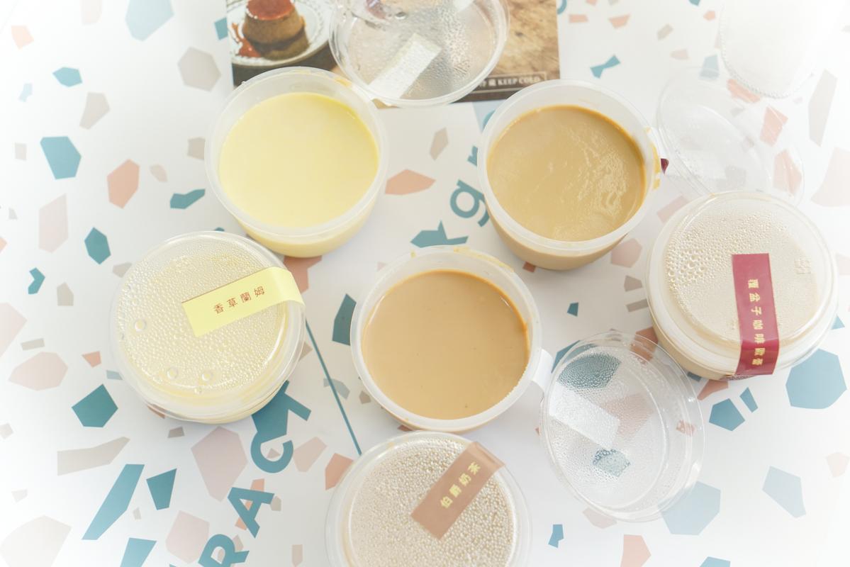 行天宮下午茶『Look Luke』大人味布丁、一週只開四天的人氣甜點店 @梅格(Angelababy)享樂日記
