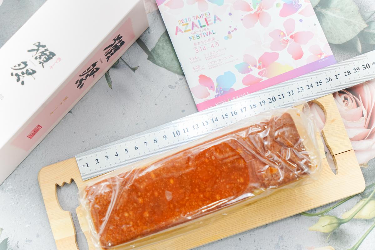 日本境內限定 甜點 專屬大人的下午茶、就像喝濃縮高級酒香的蛋糕『獺祭清酒蛋糕』 @梅格(Angelababy)享樂日記