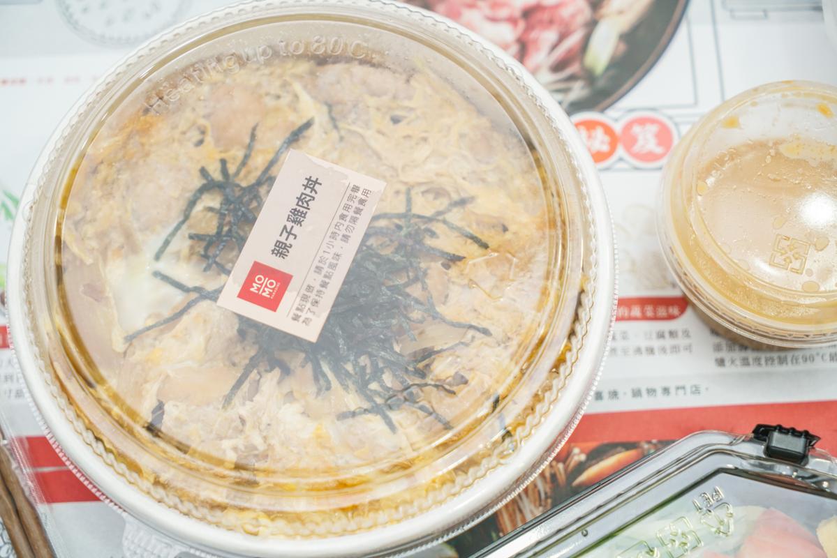 新莊超值外帶日式餐盒,100塊錢吃得到滿口雞肉丁跟蛋液的日式親子丼『MO-MO-PARADISE』 @梅格(Angelababy)享樂日記