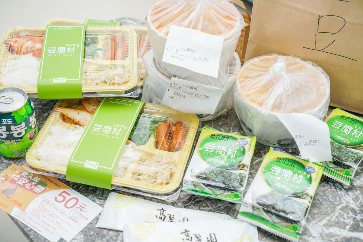 外帶火鍋|永遠都在排隊的連鎖韓國豆腐鍋,現在打65折等於買兩鍋送一鍋『豆腐村』外帶火鍋、韓國個人火鍋、新莊火鍋推薦 @梅格(Angelababy)享樂日記