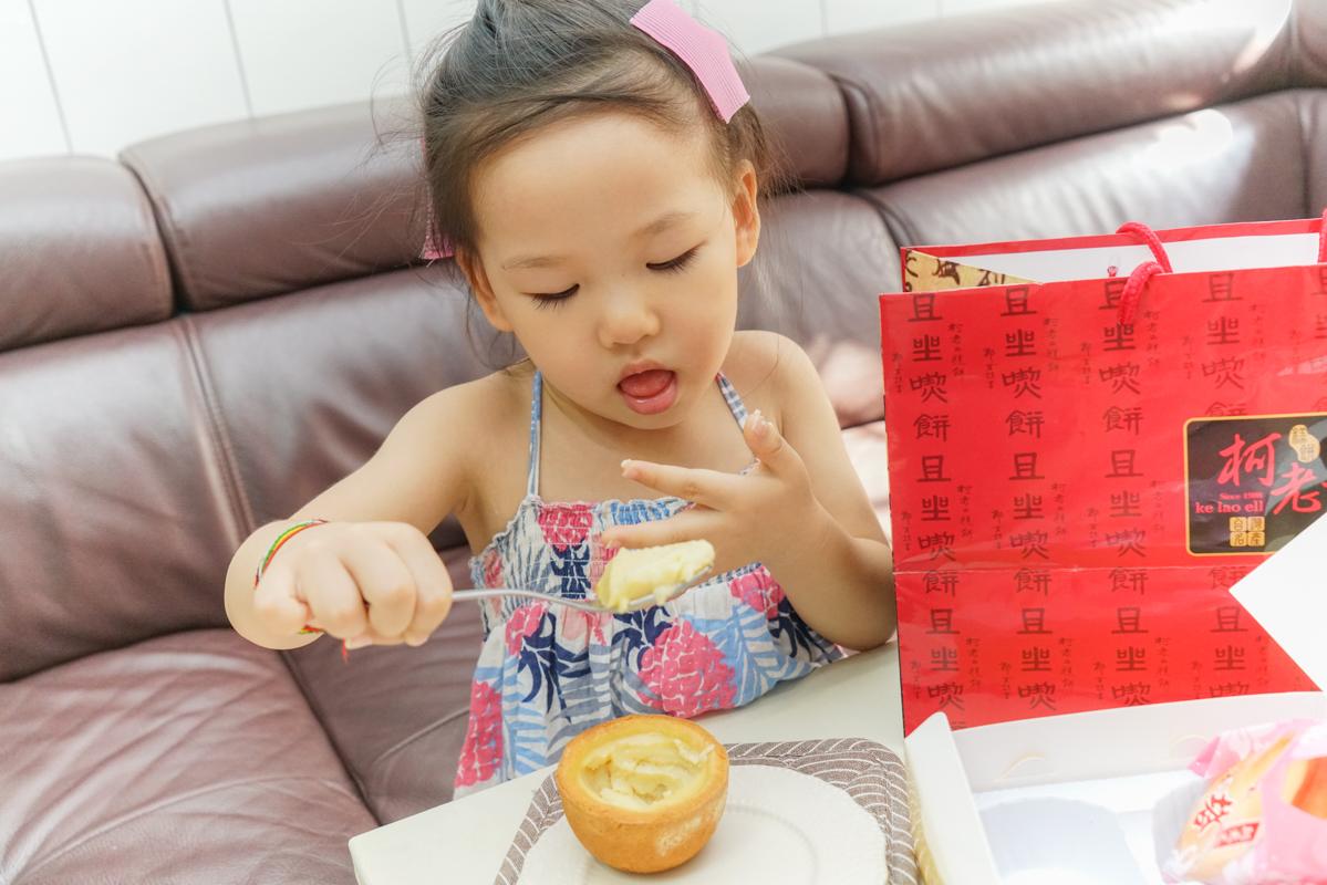 松山美食伴手禮『柯老二』傳統餅店裡的巨星居然是化口冰心蛋塔 @梅格(Angelababy)享樂日記