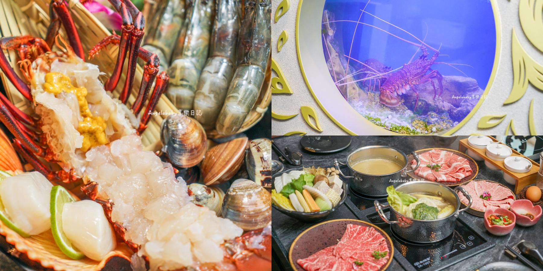 大安區最美的頂級火鍋,以湯頭、頂級食材擄獲老饕的味蕾、外帶火鍋打九折『東豐東鍋物』 @梅格(Angelababy)享樂日記