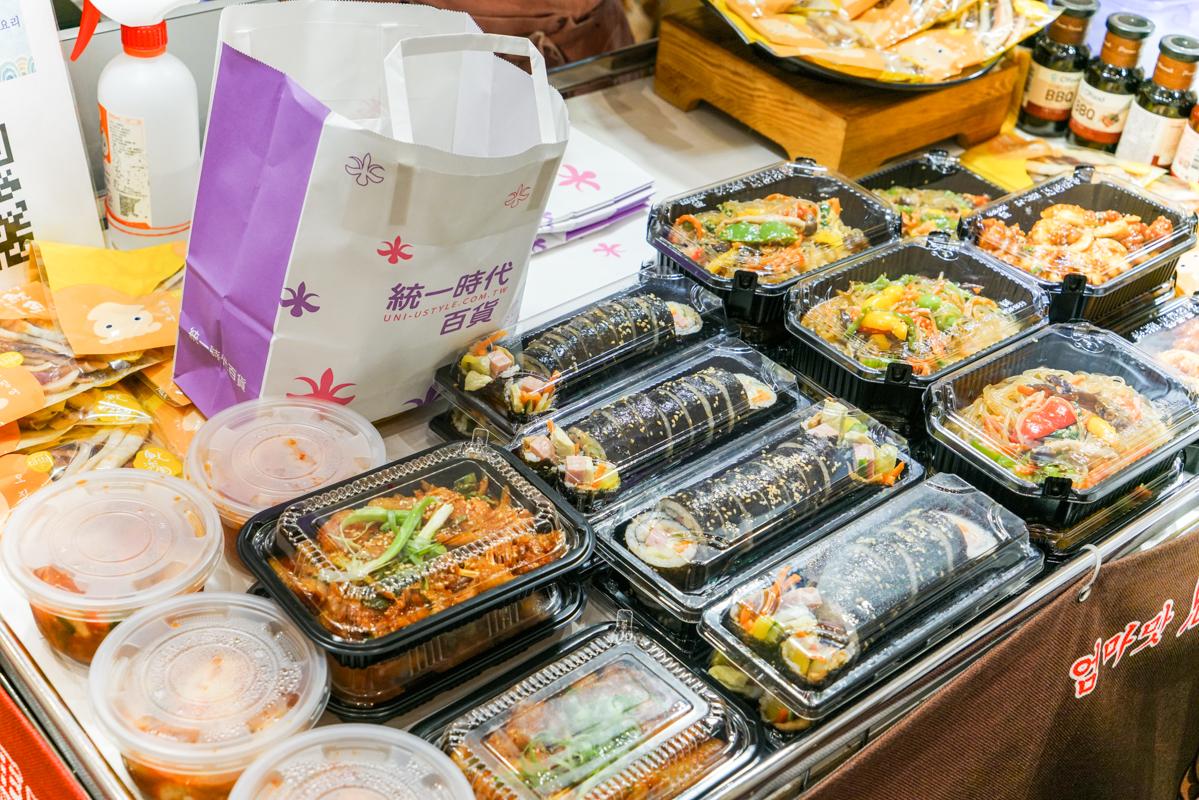 信義區美食|韓國梨泰院飯捲、韓式炸雞『韓利得 韓國料理』阪急快閃美食 @梅格(Angelababy)享樂日記