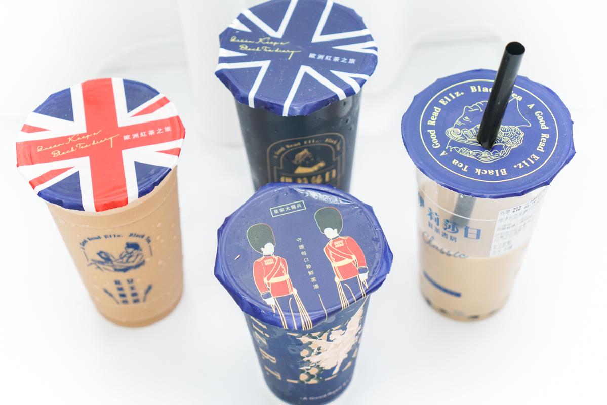 三重站手搖飲|一秒偽出國英國去~歐洲茶香尬鮮奶的拿鐵50元太誇張了!!『伊莉莎白紅茶書房』菜單、三重外送手搖飲 @梅格(Angelababy)享樂日記