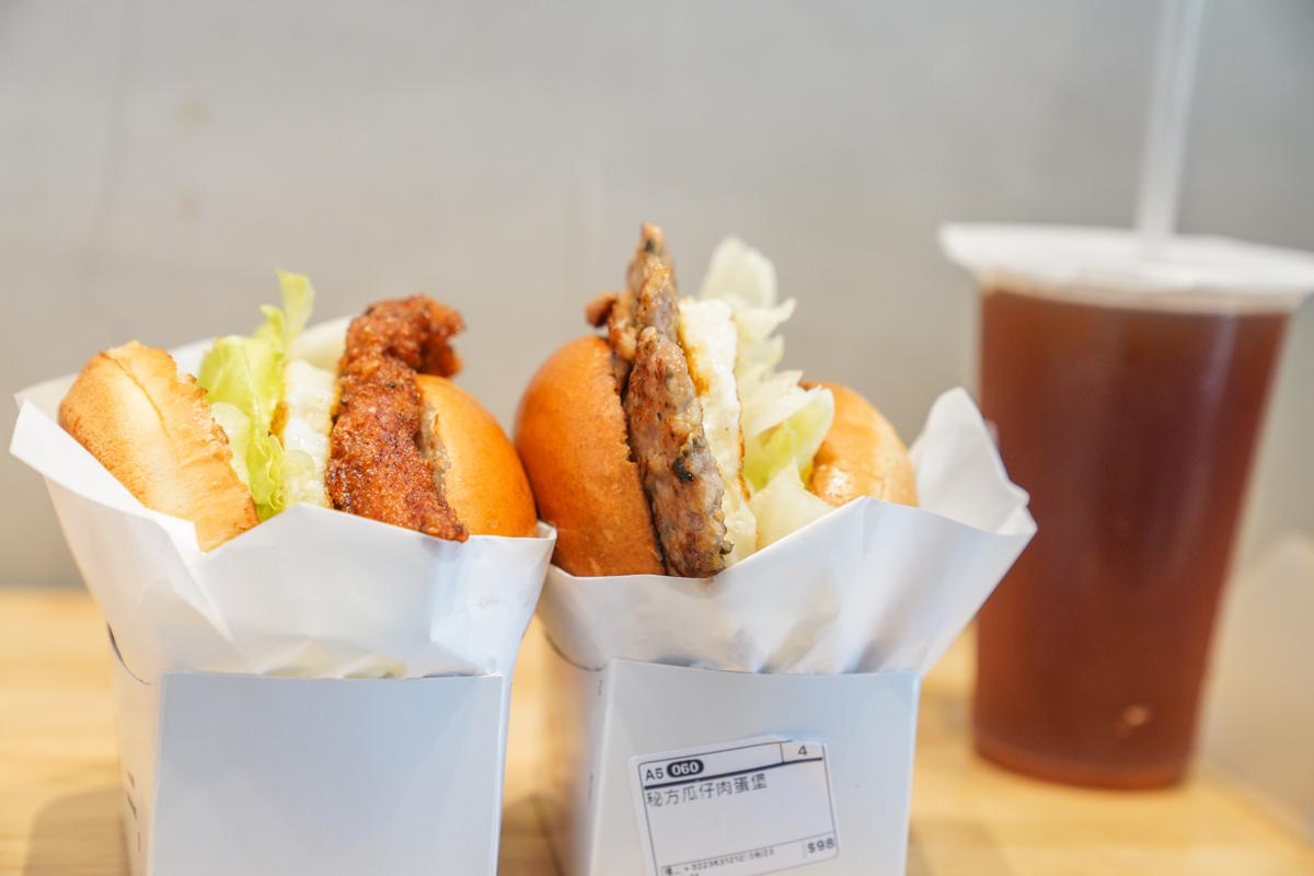 公館美食 文青風輕食早午餐、台式漢堡製造所『福二』外帶早餐、公館必吃 @梅格(Angelababy)享樂日記