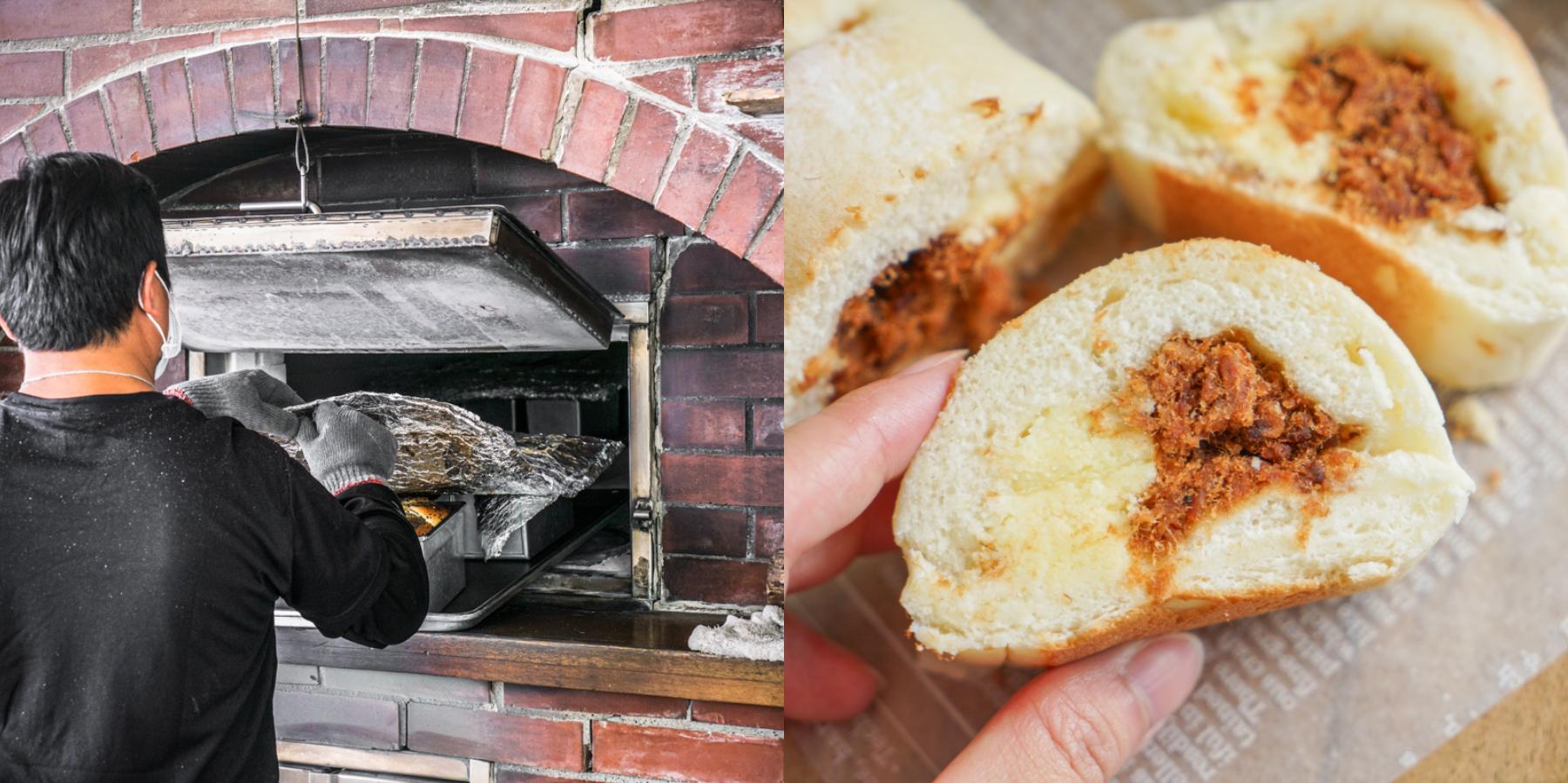 宜蘭礁溪美食|每日新鮮出爐柴燒窯烤麵包、柔軟爆料的奶酥肉鬆歐包「窯・煮飯研究所」 @梅格(Angelababy)享樂日記