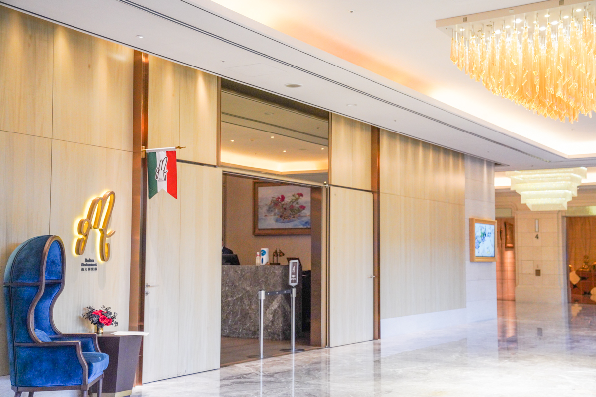 台北約會餐廳|大直歐風義大利餐廳推薦『GMT義大利餐廳』台北美福大飯店、劍南站美食、大直聚餐餐廳 @梅格(Angelababy)享樂日記