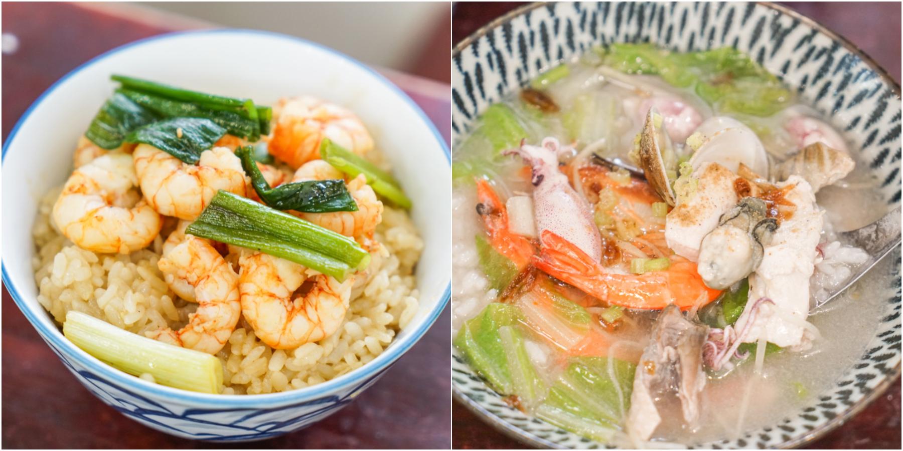 東門站美食|免赴台南就可以吃到滿滿胭脂蝦仁的好吃台南蝦仁飯『無一物海產粥』菜單 @梅格(Angelababy)享樂日記