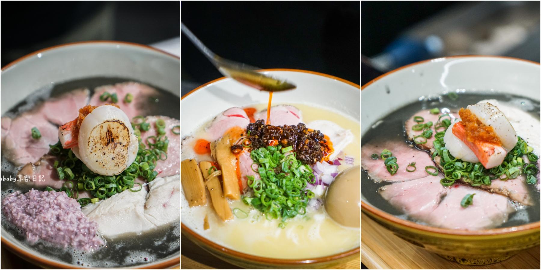 東門站 道地歐陸牛排館/電影明星法國主廚@O'Steak Taipei法國餐酒館 ♥ 質感極佳餐點:超親民US牛肉串 ♥ @梅格(Angelababy)享樂日記