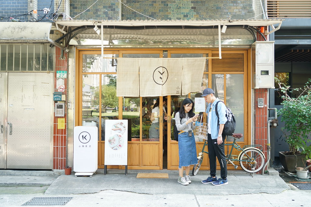 中山赤峰街 『小器食堂』 日式定食 質感餐廳 親子用餐 聚餐推薦 @梅格(Angelababy)享樂日記