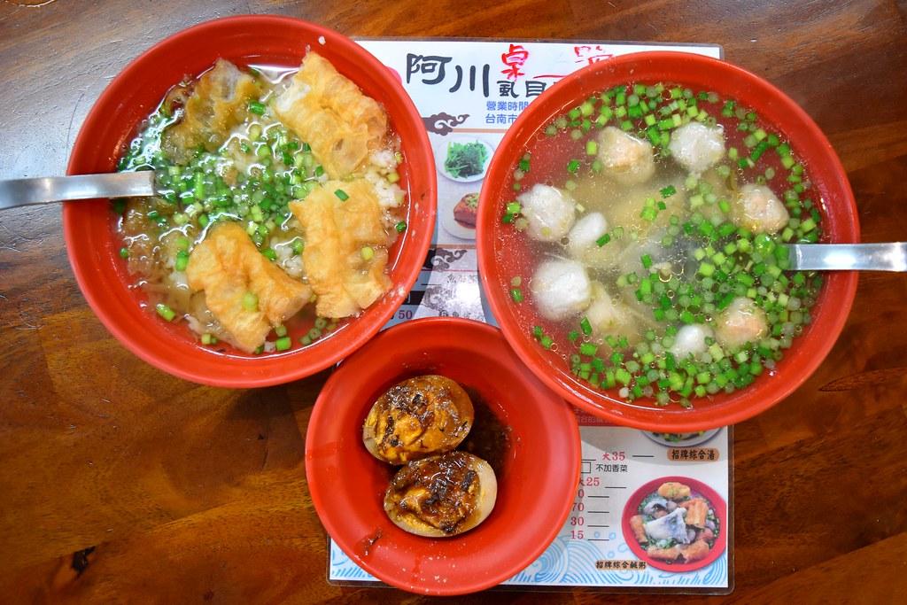 台南 早餐就有美味平價鹹粥#阿川虱目魚丸#不添加味素湯頭 @梅格(Angelababy)享樂日記