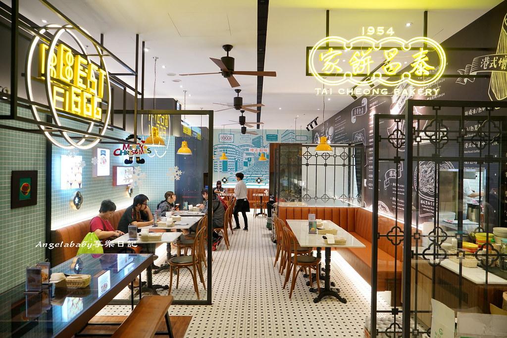 板橋排隊美食 來自香港的泰昌餅家 地表最強蛋撻 雞尾包 冰火菠蘿油 干炒牛河 內有菜單 @梅格(Angelababy)享樂日記