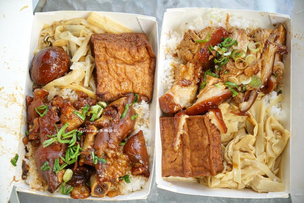豪記臭豆腐(台南旗艦店) ..號稱最好吃的薯條??臭豆腐薯條 @梅格(Angelababy)享樂日記