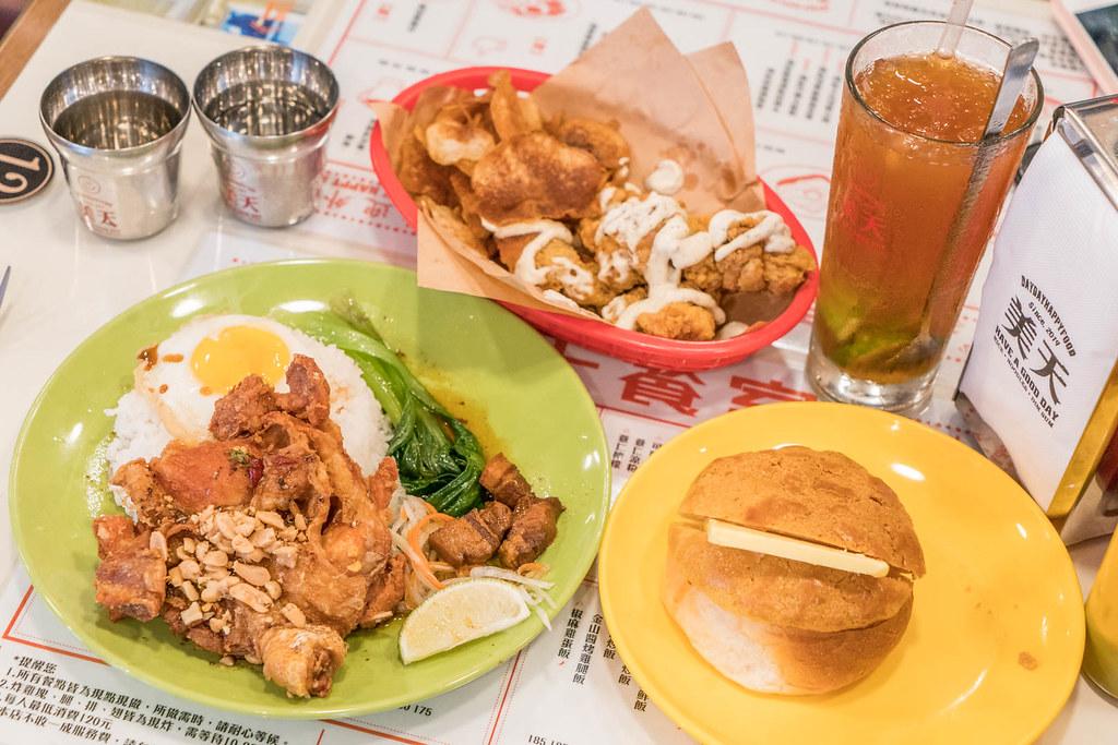 雙連站排隊美食|美天餐室 Day Day Happy Food | 泰式茶餐廳 | 美味必點:無骨酸奶炸雞、菠蘿包、愛玉凍檸茶 @梅格(Angelababy)享樂日記
