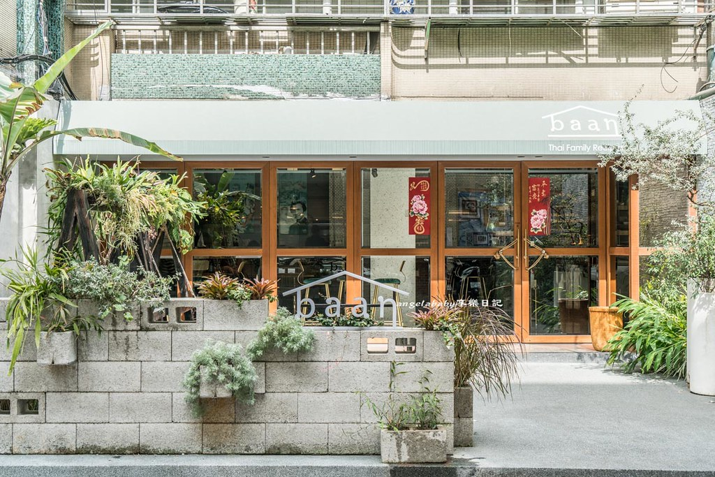 Baan米其林指南曼谷一星飄香台北、忠孝敦化聚餐推薦、網美餐廳、台北泰式料理推薦 @梅格(Angelababy)享樂日記