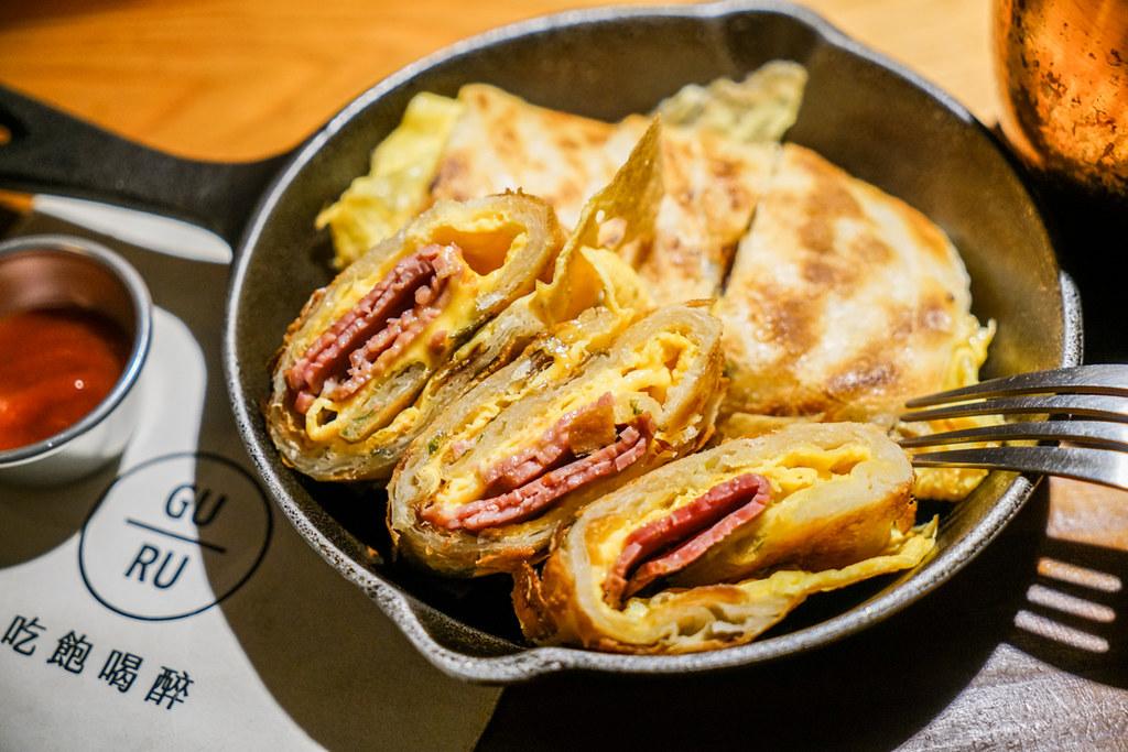 台北最酷的深夜蛋餅酒吧|GURU HOUSE 中山店 插座咖啡、鐵鍋蛋餅、蛋餅控、調酒、happy hour買一送一 @梅格(Angelababy)享樂日記