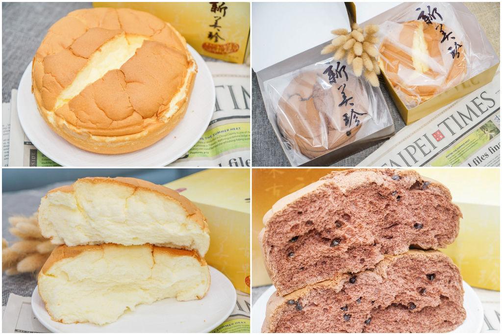 十年如一的神美味布丁蛋糕 新美珍餅舖 新美珍布丁蛋糕 古早味蛋糕 新竹美食 @梅格(Angelababy)享樂日記