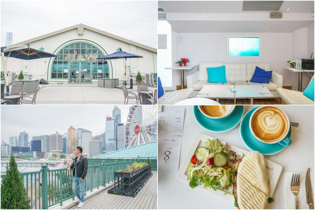 香港隱藏版天空咖啡|Cafe 8 中環碼頭秘密花園、free wifi、有機生菜沙拉吧、香港預辦登機 @梅格(Angelababy)享樂日記