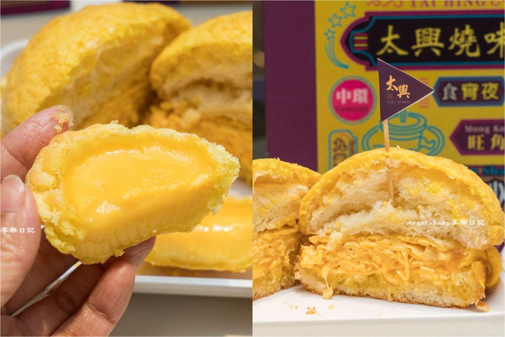 香港來台必吃|太興燒味|台北第一港式冰火菠蘿油炒蛋|五星級燒肉|港式茶餐廳|台北車站微風美食 @梅格(Angelababy)享樂日記