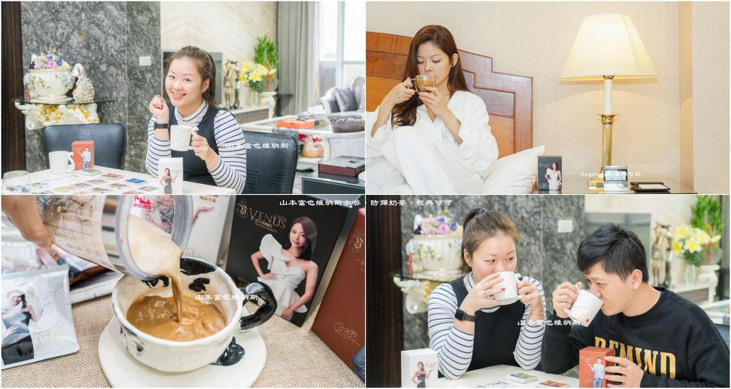 沖泡咖啡、香濃奶茶、生酮飲食|山本富也維納斯 奶茶、功能性咖啡、功能性可可 @梅格(Angelababy)享樂日記