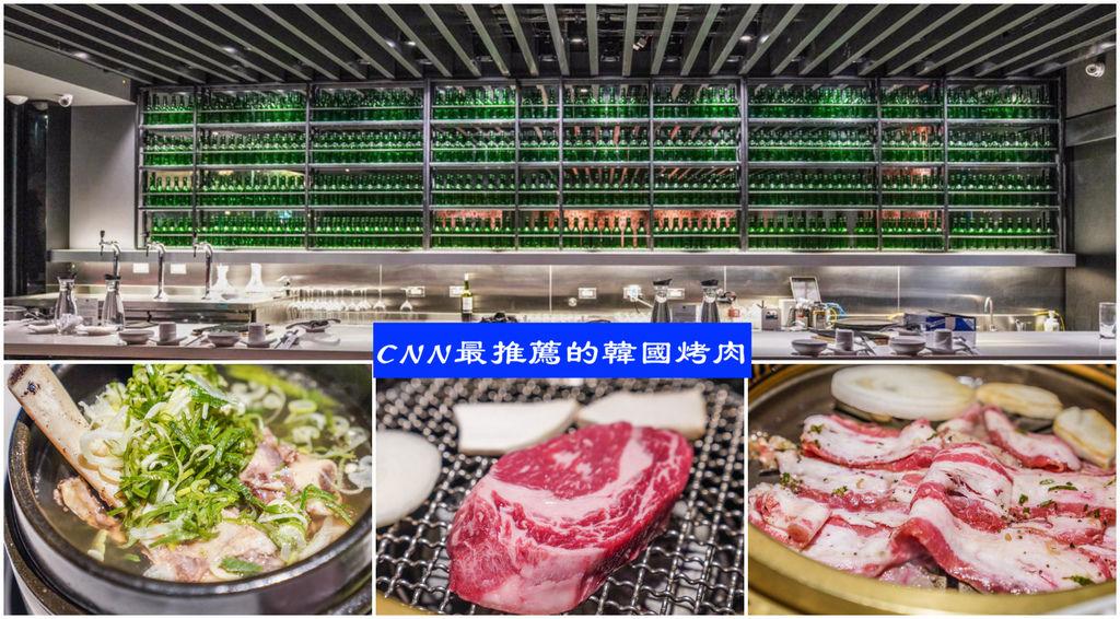 CNN最推薦的韓國烤肉 『Maple Tree House』隋棠老公引進台灣的韓國燒肉品牌、台北最時尚的燒肉店、韓國小菜吃到飽、免動手燒肉 @梅格(Angelababy)享樂日記