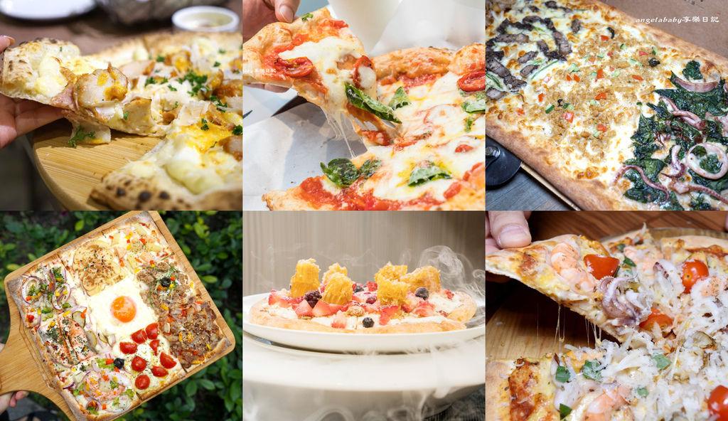 台北9家必吃美味pizza精選 聚餐推薦、拿波里披薩、窯烤披薩 @梅格(Angelababy)享樂日記