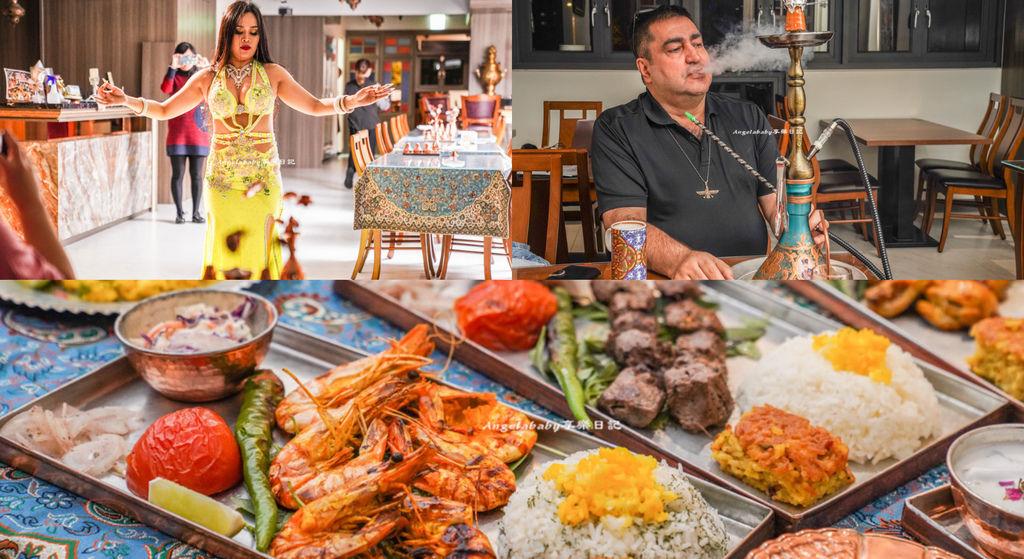 肚皮舞餐廳|1001 Nights Kitchen (一千零一夜廚房)  台北主題餐廳、水煙餐廰、正統中東料理、穆斯林回教可食用的清真認證牛羊肉 @梅格(Angelababy)享樂日記