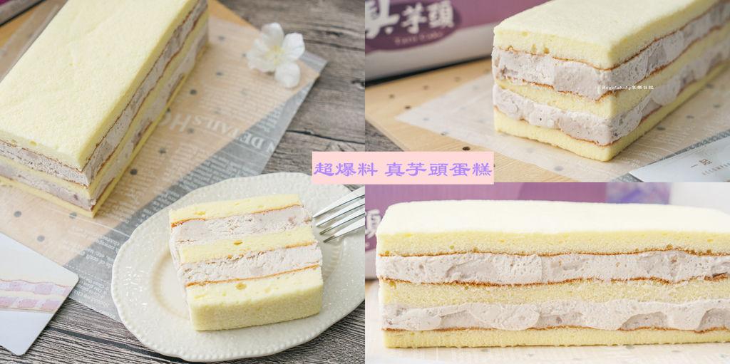 芋頭控必吃的真芋頭蛋糕 不二緻果【高雄不二家】 、台北車站必吃甜點、高雄左營站人氣甜點 @梅格(Angelababy)享樂日記