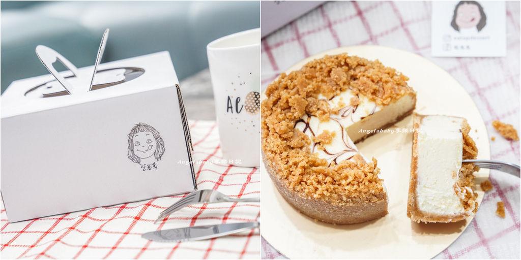 台北最美味的『吃光光』乳酪蛋糕 真材實料就是最好的說服力、忠孝敦化站新開幕、不加一滴水跟麵粉的乳酪蛋糕、冰淇淋乳酪蛋糕 @梅格(Angelababy)享樂日記
