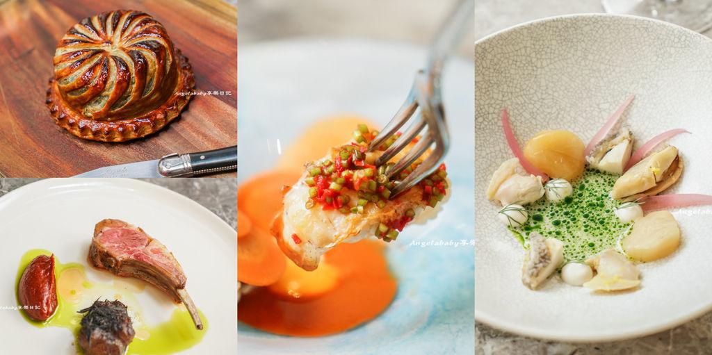 2020指標性米其林餐盤美食推薦『Orchid Restaurant 蘭』、信義安和站必吃、台北約會餐廳、升級版法式料理 @梅格(Angelababy)享樂日記