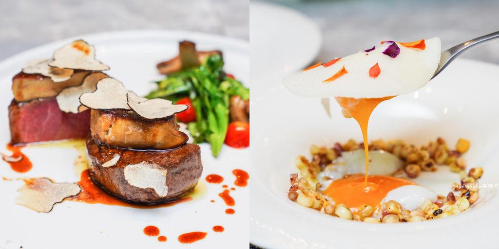 十方長私廚 大安站聚餐推薦、台北私廚、客製化菜單、羅西尼牛排 @梅格(Angelababy)享樂日記