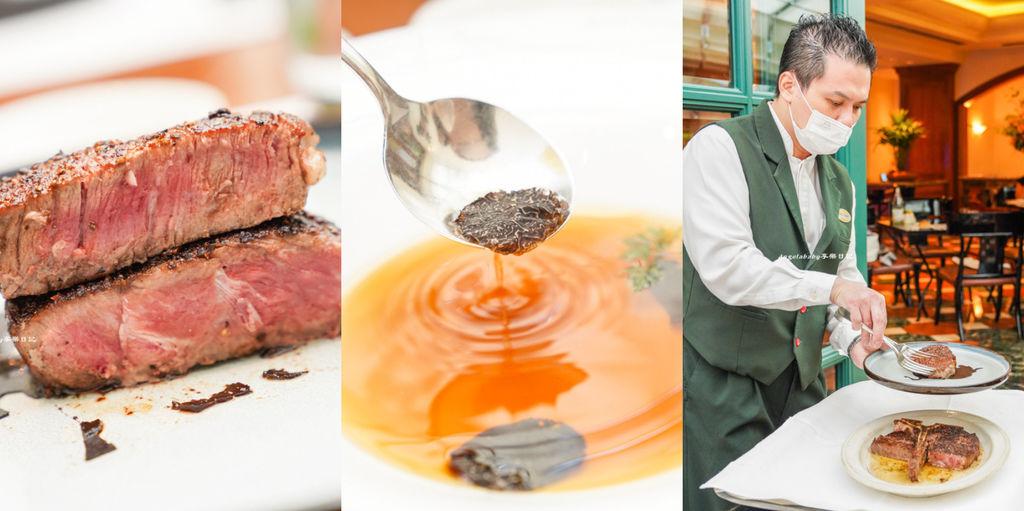 台北最棒的牛排館之一『西華飯店Toscana』經典牛排、約會餐廳、歐式玻璃屋餐廳、振興券回饋優惠、父親節大餐 @梅格(Angelababy)享樂日記