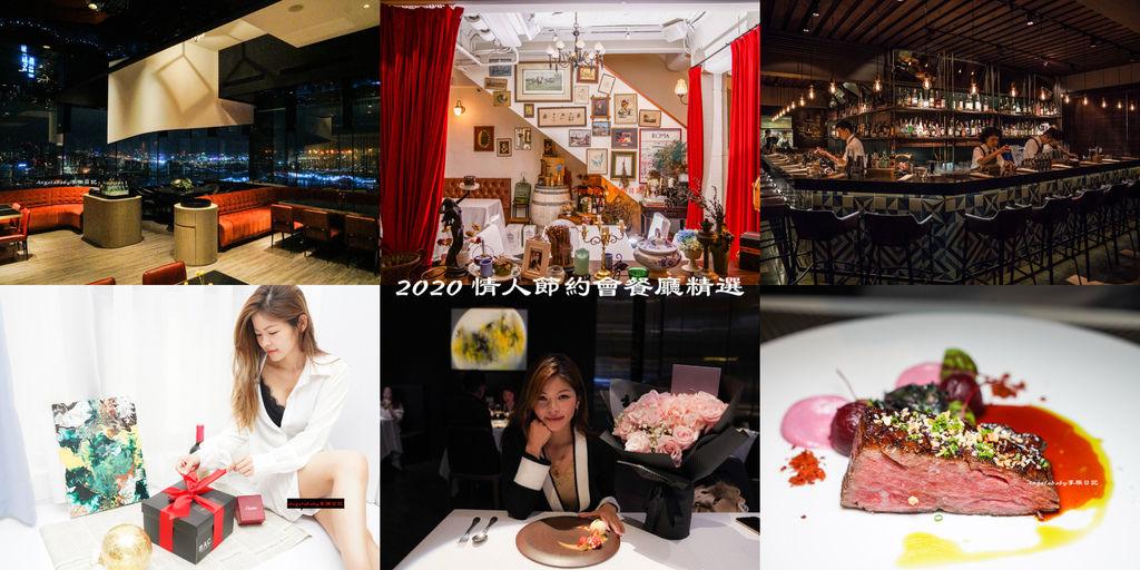 台灣第一家日式餐包專賣店、台中老宅早午餐『春丸餐包製作所』、插座不限時 @梅格(Angelababy)享樂日記