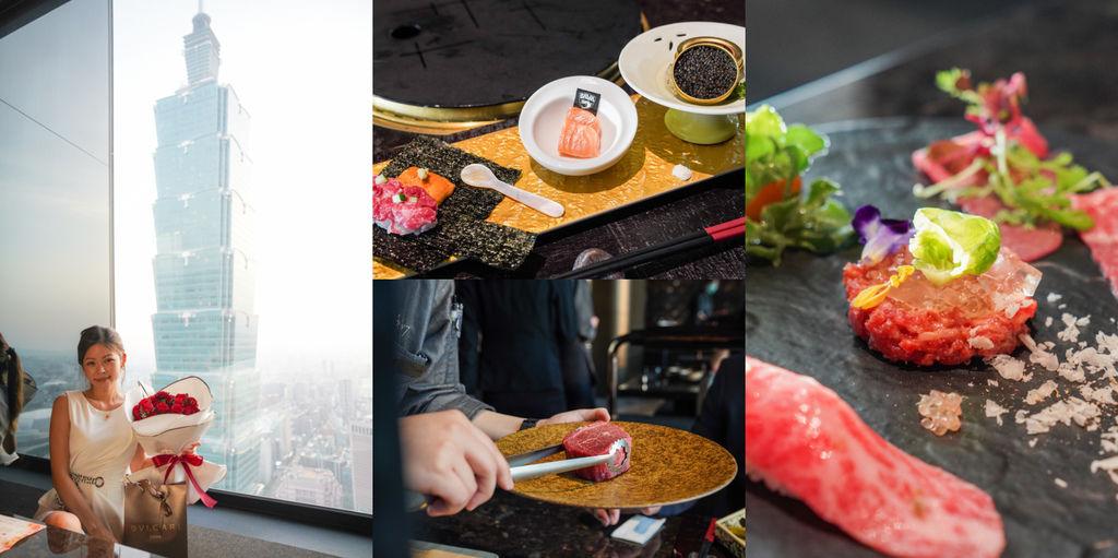 全台景觀最高的燒肉懷石餐廳『和牛47 | 和牛燒肉懷石』 台北景觀餐廳、約會餐廳推薦、頂級和牛燒肉、微風南山美食 @梅格(Angelababy)享樂日記