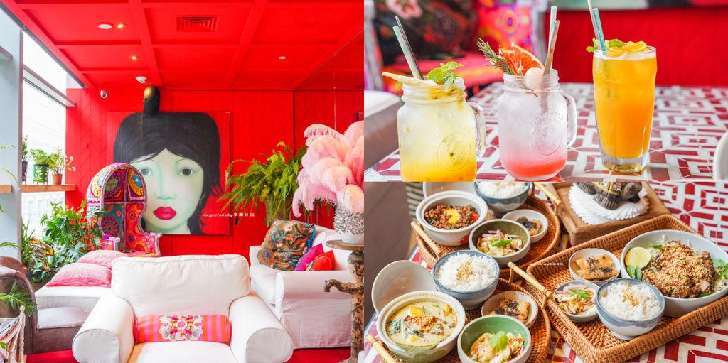 信義區隱藏版泰國曼谷風網美餐廳『So Bangkok』網美打卡必訪、超值商業午餐250元太便宜、台北101景觀餐廳 @梅格(Angelababy)享樂日記