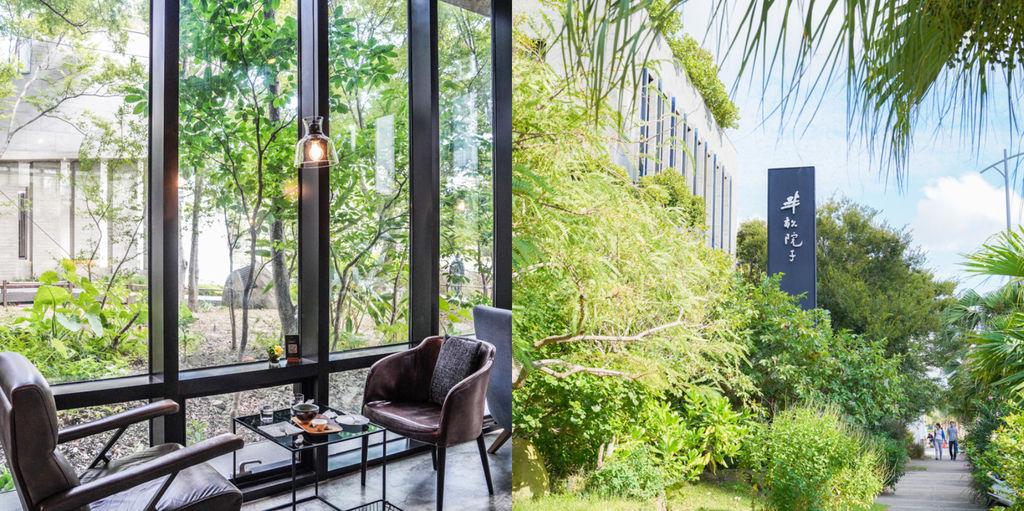 新竹秘境咖啡『半畝院子』竹北最熱門小森林茶藝空間、新竹下午茶推薦 @梅格(Angelababy)享樂日記