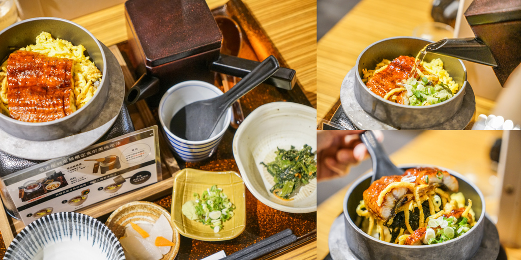 東區超值日式定食『YAYOI 彌生軒』 鰻魚三吃、鳥取展 @梅格(Angelababy)享樂日記