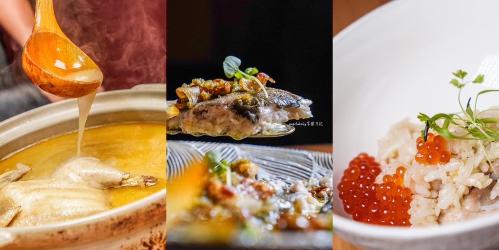 東區私廚『L.C Française 法租界』預約制十年一劍黃金雞湯、雞湯升級2.0、2020耶誕大餐 @梅格(Angelababy)享樂日記